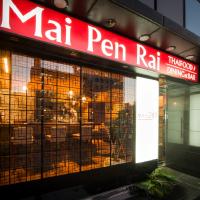 THAIFOOD・DINING&BAR マイペンライ 伏見店