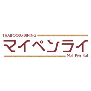 ★名駅店オープンのお知らせ★